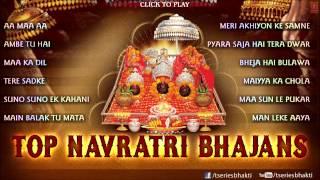 Top Navratri Bhajans Vol.1 By Anuradha Paudwal, Sonu