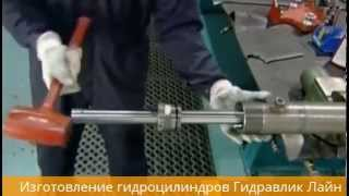 Ремонт Linde HPV75 от компании Гидравлик Лайн - видео