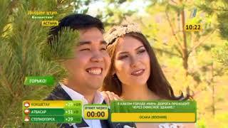 Доброе утро, Казахстан! Выпуск от 09.07.2018 - НЕНАД ЭРИЧ