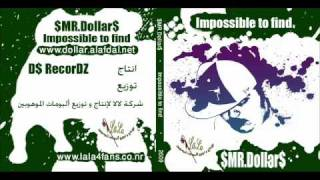 $MR.Dollar$ - Segn El-7ayah - مستر دولار - سجن الحياه