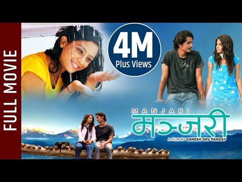 Manjari | Nepali Movie