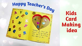 How to make Preschool Teacher's day Card || Happy Teacher's Day Card ||