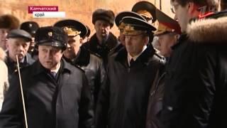 Шойгу разносит судостроителей Вилючинска