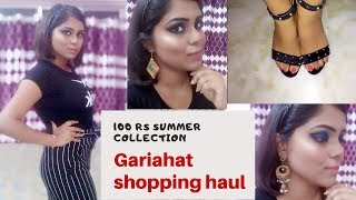 Gariahat Summer Collection Haul/100 Rs.shoe,dress/20Rs Oxidised Jewellery/home Decor