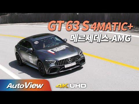 오토뷰 벤츠 AMG GT
