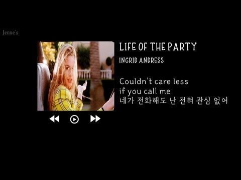 Ingrid Andress - Life of the Party [가사/Lyrics/해석]