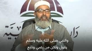 فيديو مميز / تطويع النصوص للحاكم