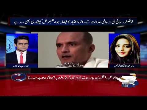 Aaj Shahzaib Khanzada Kay Sath - 18 May 2017