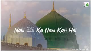 New Beautiful Jumma Mubarak status || Hafiz Tahir Qadri New Naat || urdubest status 2020