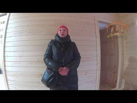 Бойцова Н.Я. - видеоотзыв о строительстве