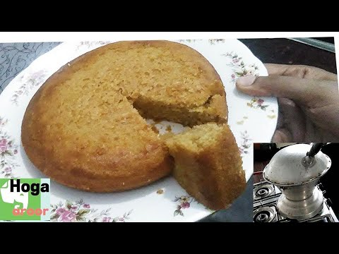 Video GAS TANDOOR CAKE/NO MAIDA/ EGGLESS CAKE RECIPE/CAKE RECIPE WITHOUT MICROWAVE OVEN