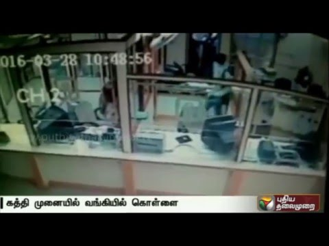 Bank-robbery-caught-on-camera-at-Bhopal-Madhya-Pradesh
