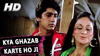 Kya Ghazab Karte Ho Ji | Asha Bhosle | Love Story Songs