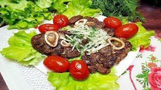 Такой рецепт мяса  вы еще не видели! Блюда для большого праздника.