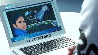 Маурисио выбрал победителей конкурса афиш «Зенита» и «Газпром Швейцария»