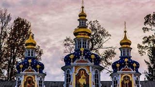 Сквозь глубины веков - песнь о Псково-Печёрском монастыре