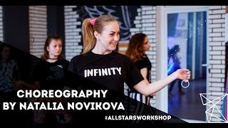 Zara Larsson– Aint My Fault Choreography by Наталья Новикова All Stars Workshop