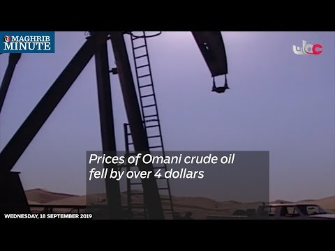 Prices of Omani crude oil fell by over 4 dollars