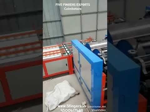 PP Woven Sack Machine