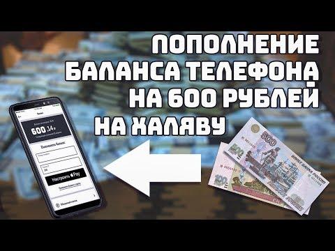 Криптовалюта заработок в интернете