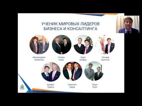 Чем богат город красноярск