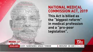 Modi Govt 2.0 Achievements | National Medical Commission Act 2019