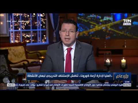 هذه مواعيد عودة الطيران العارض والمنتظم في مصر.. شاهد