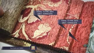 Мебельная ткань Тетрис Арт.: MT-00632