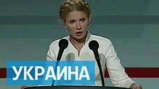 На Украине меняется политический расклад