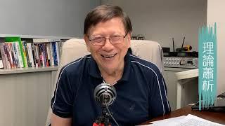 蔡英文是否贏硬?韓國瑜游全台去拜神〈蕭若元:理論蕭析〉2019-10-18