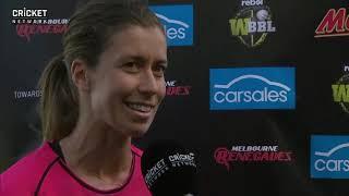 Erin Burns interview - Sydney Sixers  WBBL