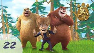 Boonie Bears 🐻 | Cartoons for kids | S1 | Ep22 | Ice Playground