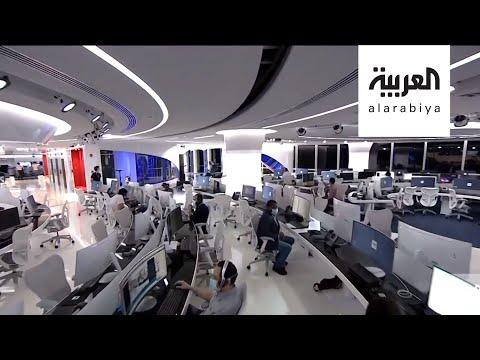 العرب اليوم - شاهد: اللحظات الأولى لانطلاق قناة العربية بالشكل الجديد