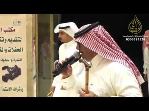 حفل الشيخ مداري بن عبدالله السفري  ( الاستقبال & الزفه )