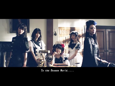 BAND-MAID / Manners (Official Music Video) online metal music video by BAND-MAID
