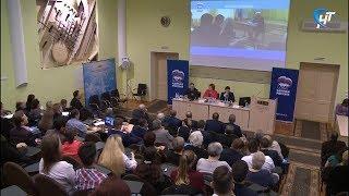 Партия «Единая Россия» провела региональный этап дискуссий «Направление 2026»