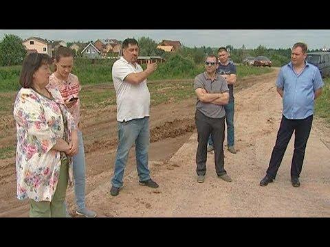 Жители деревень Бородино и Кунисниково обеспокоены видео