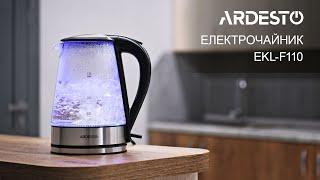 Електрочайник Ardesto EKL-F110