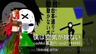 【53+2 UTAUカバー】『VOCALOID BOX vol. 1』