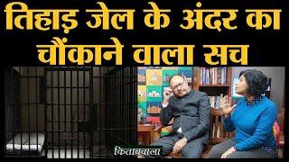 Tihar Jail में कैसे रहता था Charles Sobhraj, Ranga Billa की कहानी   Kitabwala   Hanging Process