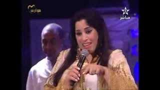 تحميل اغاني نـجـاة عـتـابـو في باقة من الأغاني الشعبية MP3