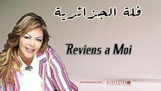 تحميل اغاني Fella El Djazairia - Reviens a Moi - (Lyrics) فلة ألجزائرية MP3