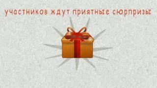 """Группе """"Мы из Рудного"""" - 3 года!"""
