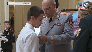 В Совете Федерации России наградили юного героя из Новгородской области