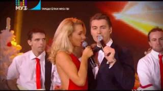 Алексей Воробьев - Самая красивая (Танцы! Ёлка! Муз - ТВ! 2017)