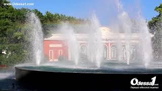 Odessa1.com - Радуга в фонтане Оперного театра