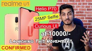 Realme U1 - Realme ka Dhamaka Phone with Helio P70 at 10000??