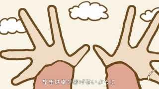 恋が叶うと話題沸騰中!!胸キュン恋愛ソング Pinky Ring / H!dE - YouTube