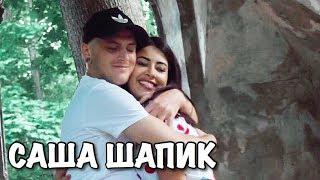 Саша Шапик: миллионер - социопат, плохой отец и самый первый блогер в Украине. Ходят слухи #6