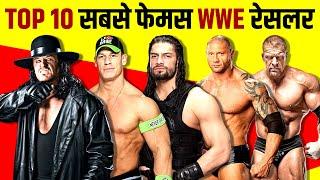 Top 10 WWE Wrestlers of All Time | Most Powerful Superstars | Roman Reigns | John Cena | Goldberg
